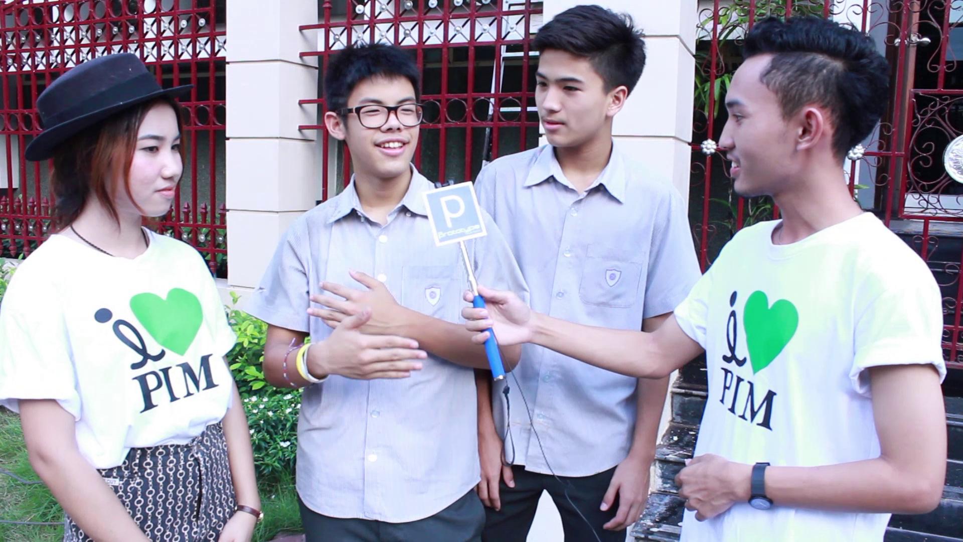 วัยรุ่นไทยคิดอย่างไรกับวันลอยกระทง