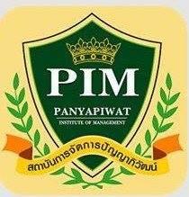 """แอปพลิเคชั่น """"PIM Panyapiwat"""" ก้าวสู่ยุคใหม่ของระบบบริการนักศึกษา"""