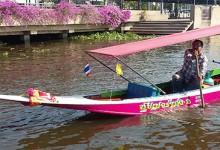 ชาวสวนนนทบุรี ผันอาชีพมาขับเรือท่องเที่ยวเพิ่มรายได้ให้ครอบครัว