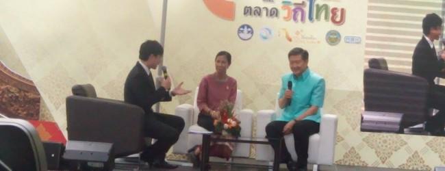 """กระทรวงสาธารณสุข เผย """"โครงการถนนอาหารปลอดภัยและตลาดสดน่าซื้อ เพื่อส่งเสริมการท่องเที่ยววิถีไทย"""" พร้อมพัฒนาสุขอนามัยด้านอาหารให้แก่นักท่องเที่ยว"""